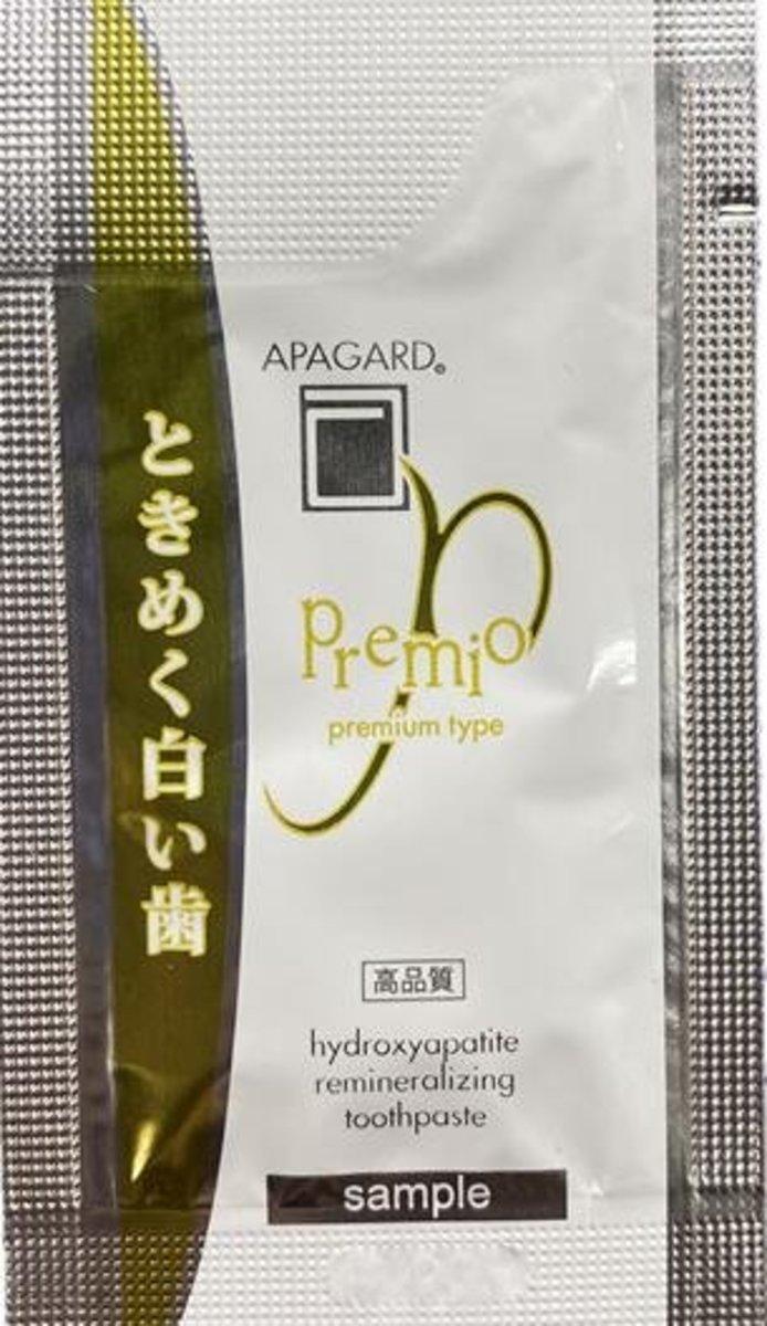 贈品- APAGARD PREMIO 極致美白防敏修護琺瑯質牙膏 2g