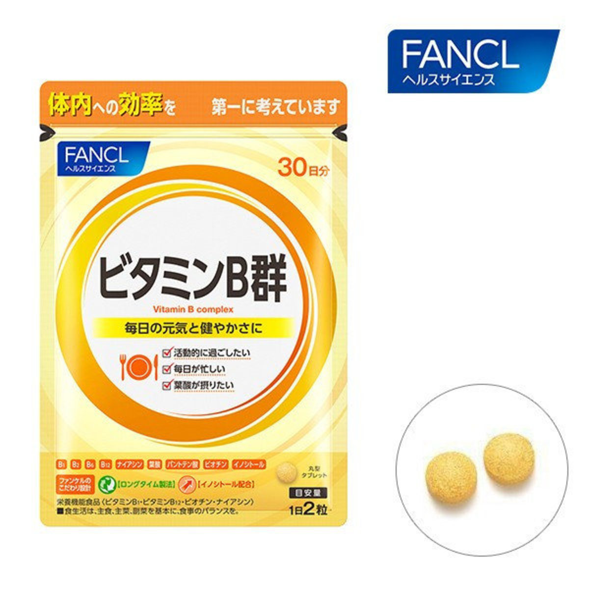 Fancl Vitamin B Mixed (60 tablets 30days) (Parallel Import)