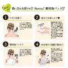 背部深層清潔去痘石鹼皂 135g (平行進口貨品)