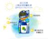 強力防曬乳液 SPF50+ 30g 藍色 ( 油性、混合性皮膚 )(平行進口貨品)