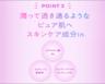 SKIN AQUA 彩虹透明感防曬霜 SPF50+ 80g (平行進口貨品)
