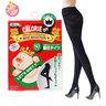 2pairs [ Japan Best Sellers ]Calorie Off Stomach Support & Hip UP Pressure Tights 80 Denier
