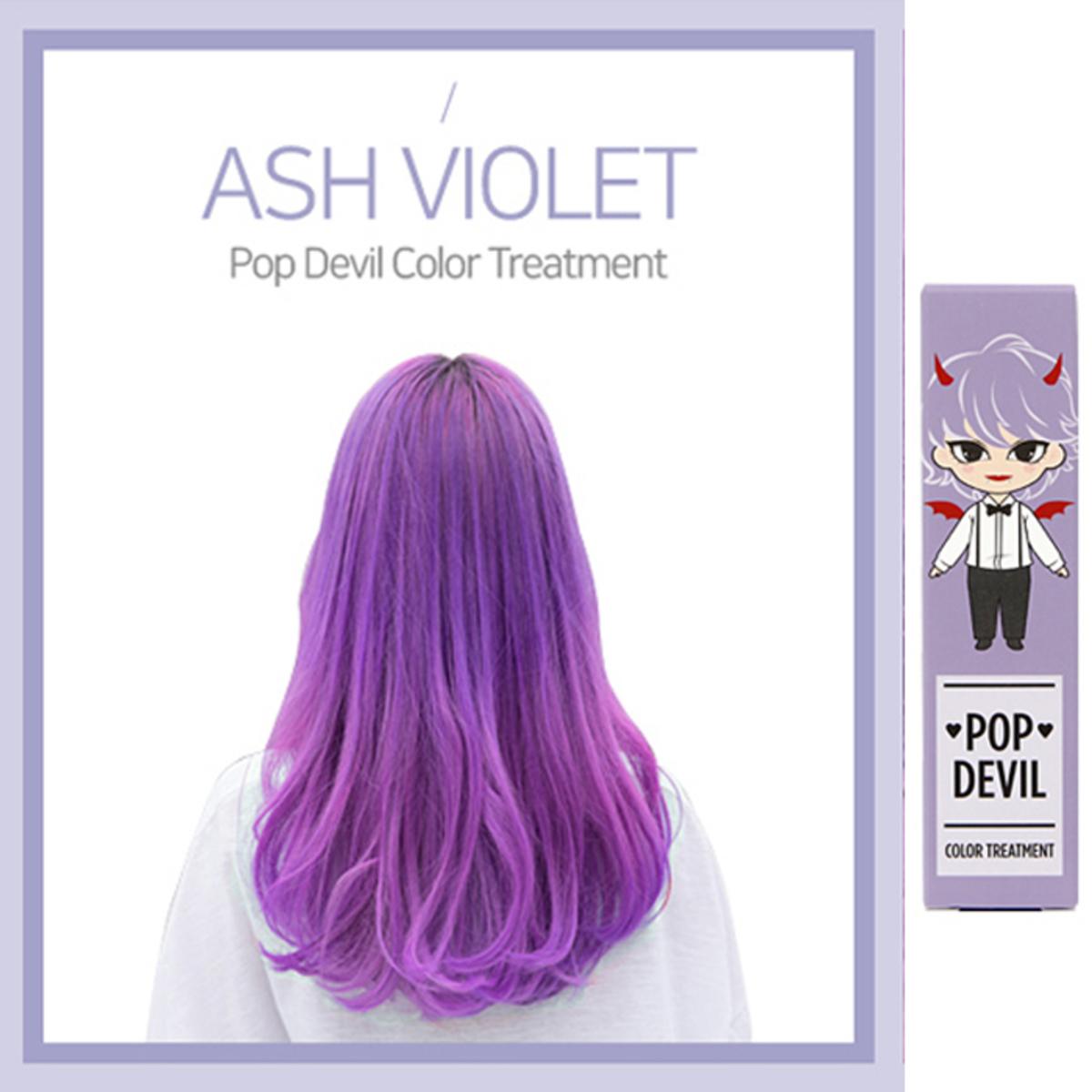 Popdevil 魔鬼染髮焗油 ASH (Ash Violet)