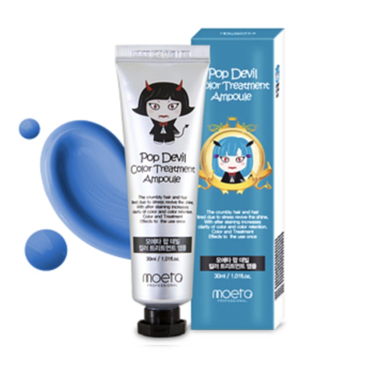 Popdevil Color Treatment Ampoule (Ocean Blue)