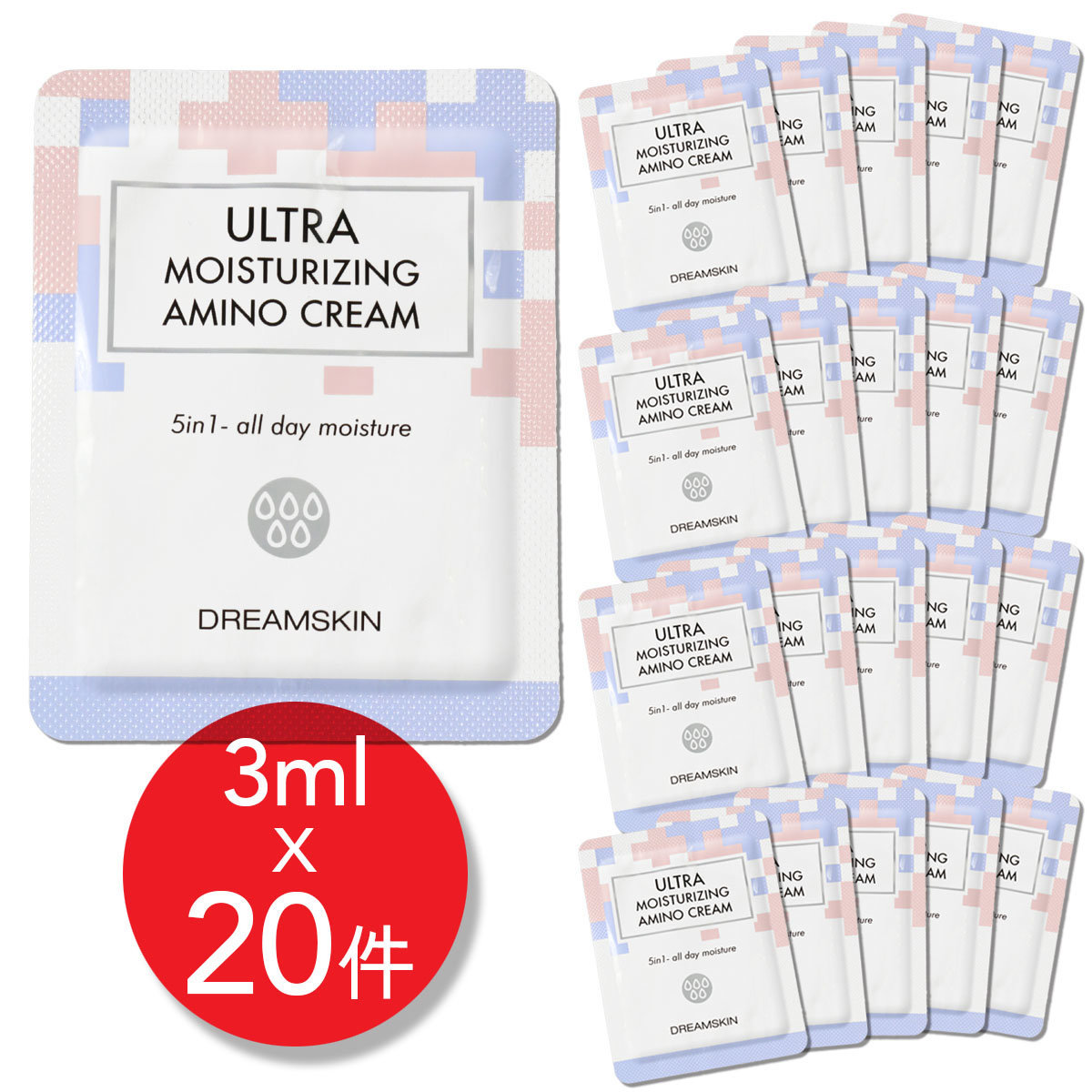 Ultra Moisturizing Amino Cream Sample Set (20pcs)