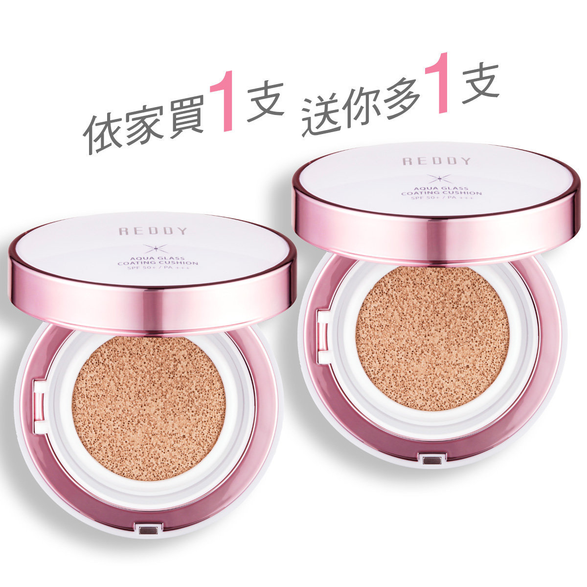 Nearly Expired (Buy 1 Get 1) Aqua Glass Coating Cushion SPF50+/PA+++ (12g*2ea) (#22 Pink Beige)