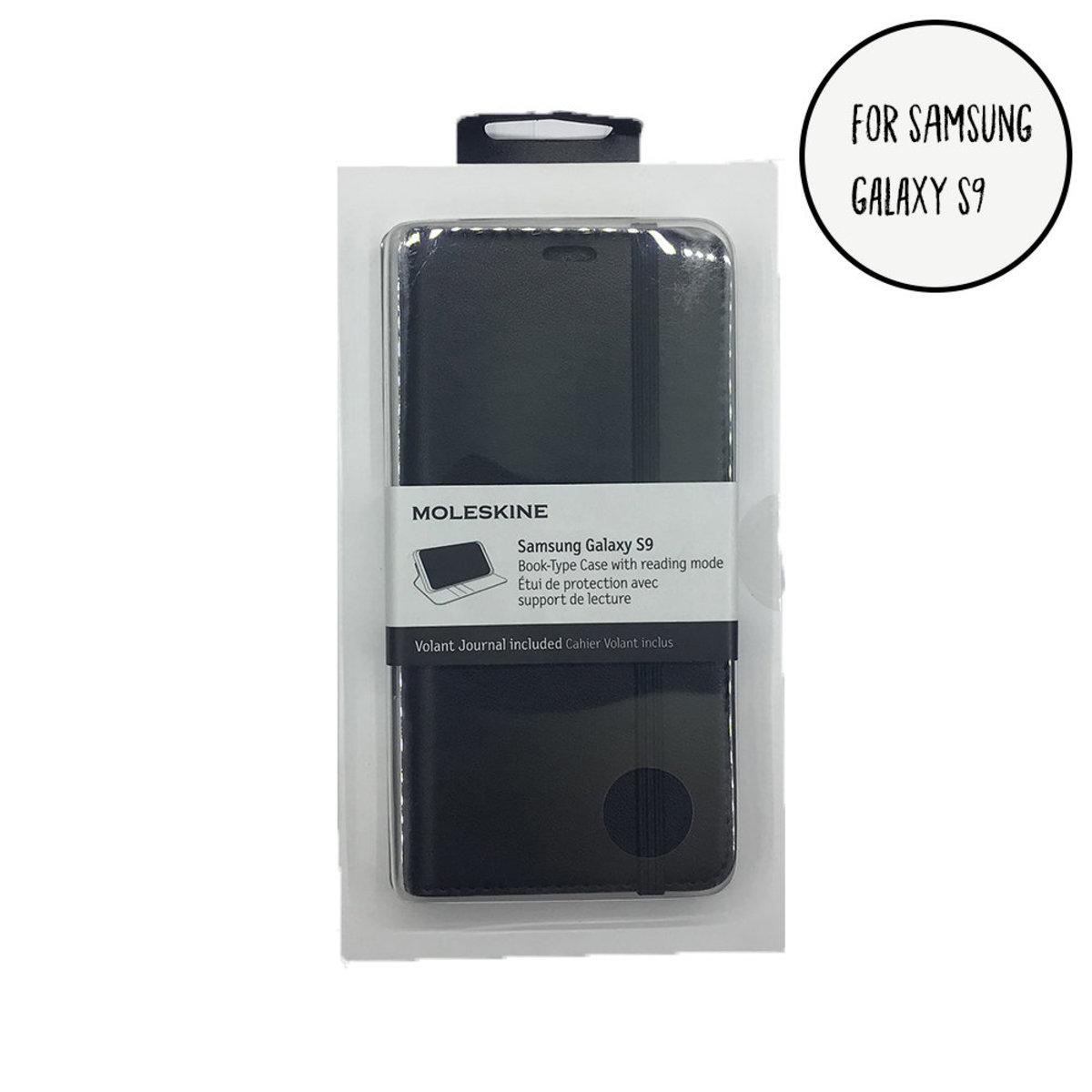 Moleskine 經典筆記簿型手機保護套 三星Galaxy S9  黑色