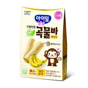 ILDONG穀物棒(香蕉味) 40g (適合7個月以上)_ID021 40克