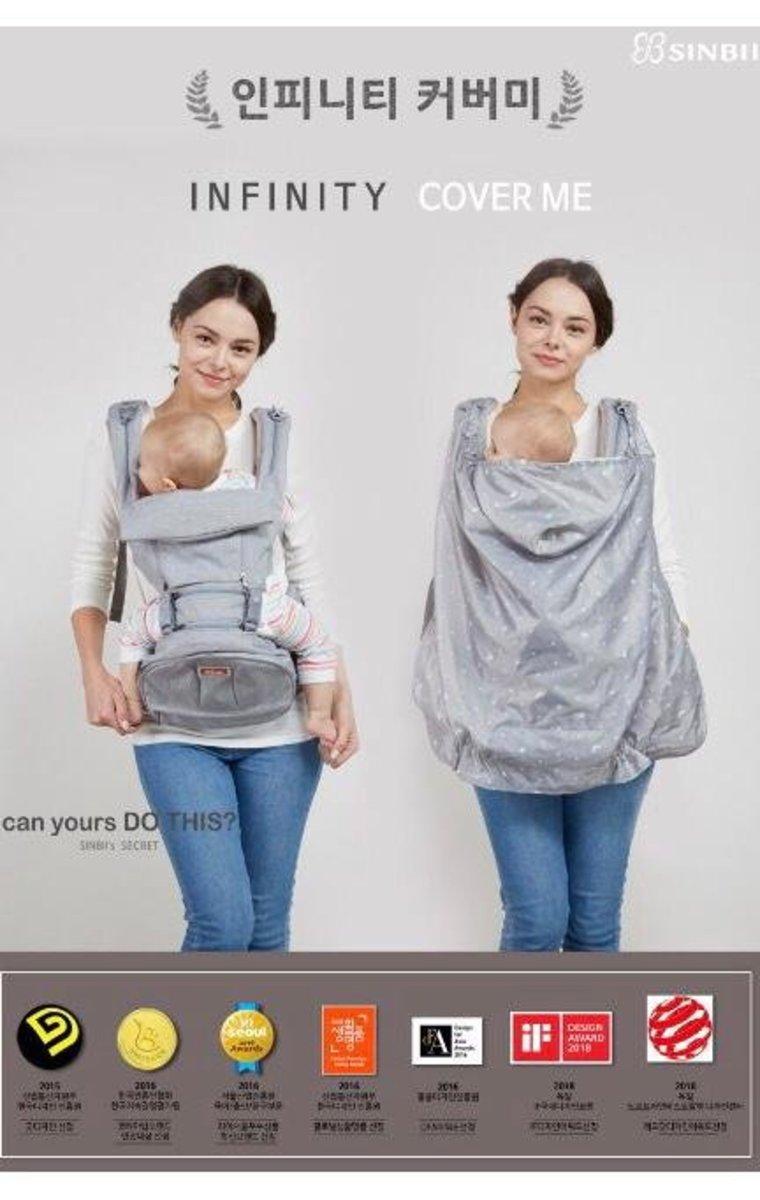 EZBAG 3.0嬰兒雙肩坐墊揹帶 灰色 (增設披風,可作餵奶巾, 袋, 另加附送咬咬巾)