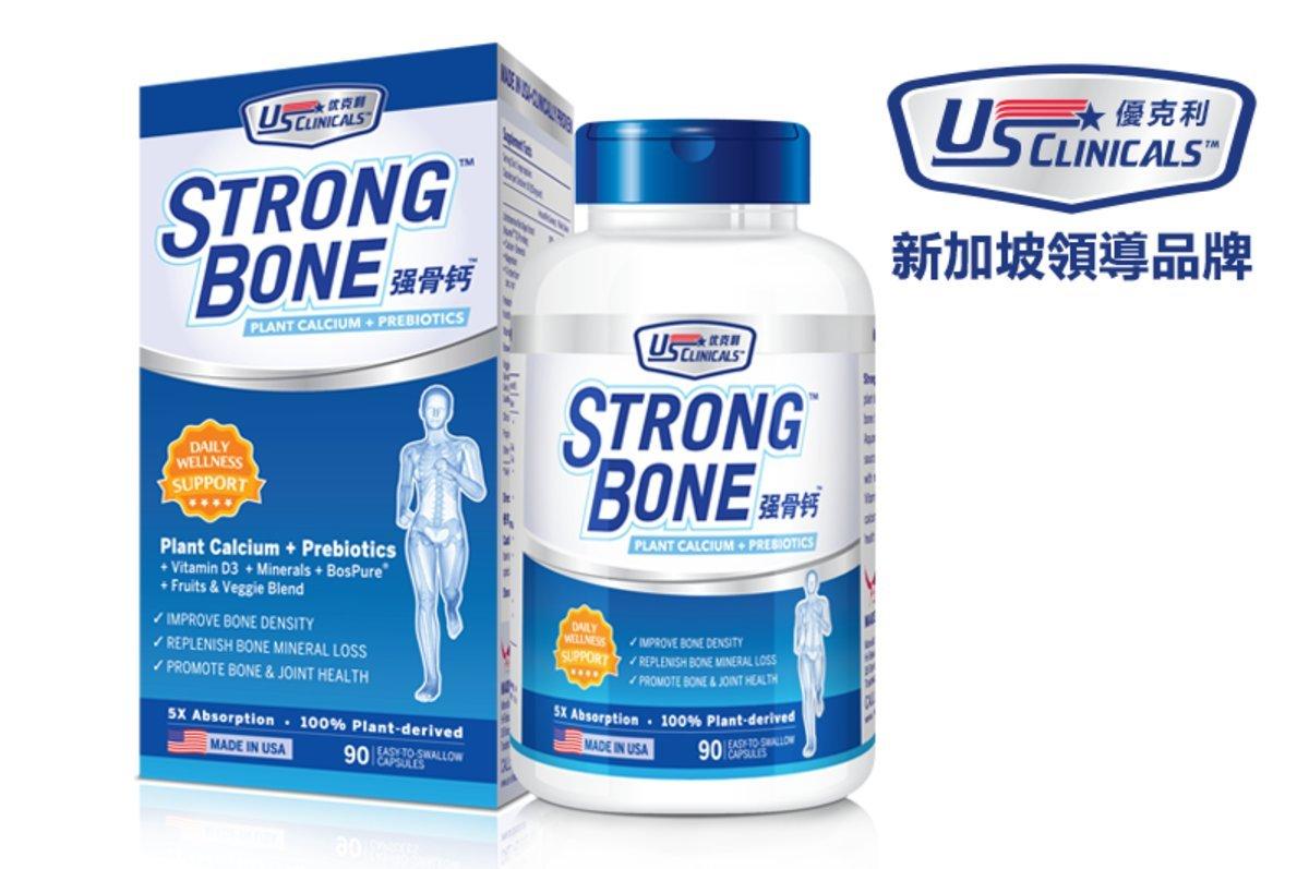 美國原裝進口正品 預防骨質疏鬆 補充流失骨質 強化骨骼