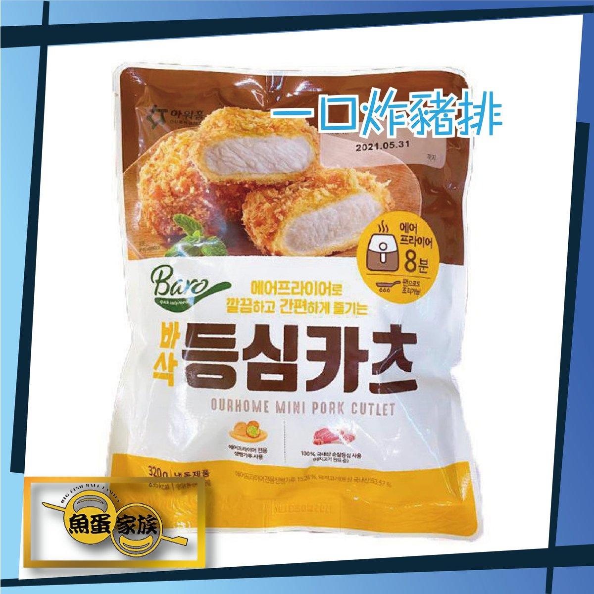韓國一口炸豬扒 320g