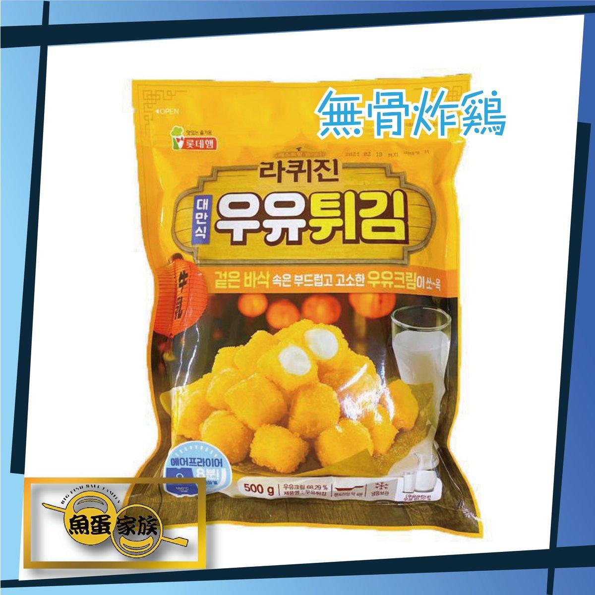 韓國脆脆無骨炸雞 500g