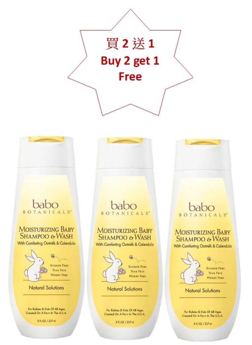 Pack Size Moisturizing Baby Shampoo & Wash (Buy 2 get 1 free)
