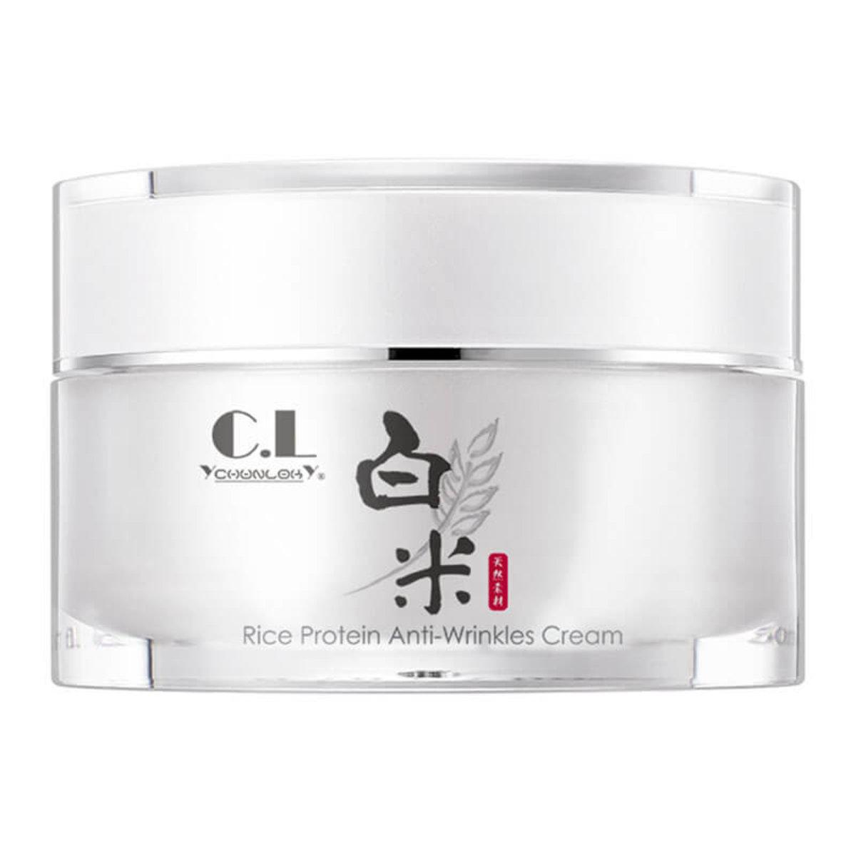 Rice Protein Anti-Wrinkles Cream