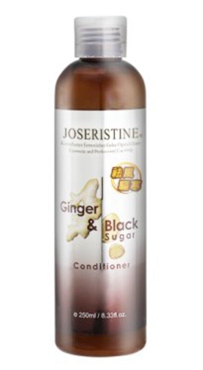 Ginger & Black Sugar Conditioner
