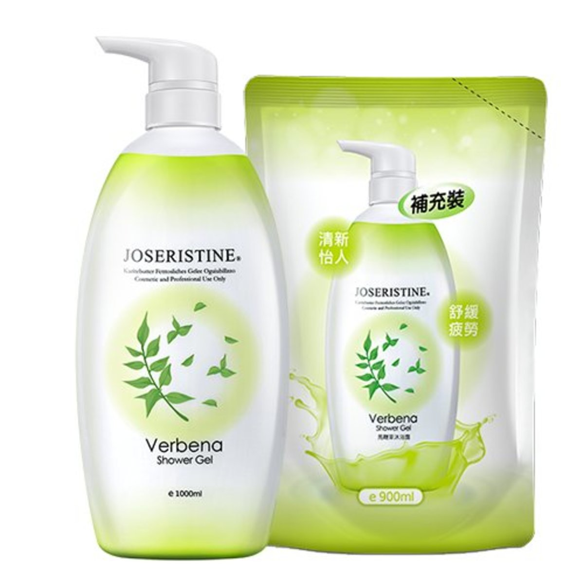 Verbena Shower Gel Bundle