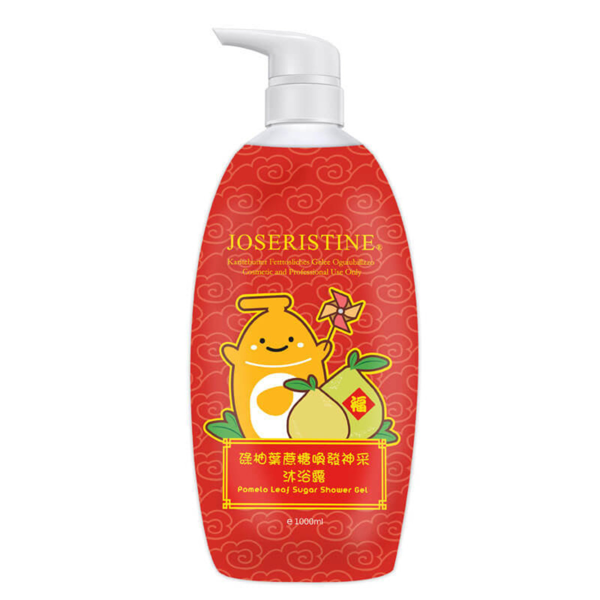 Pomelo Leaf Sugar Shower Gel