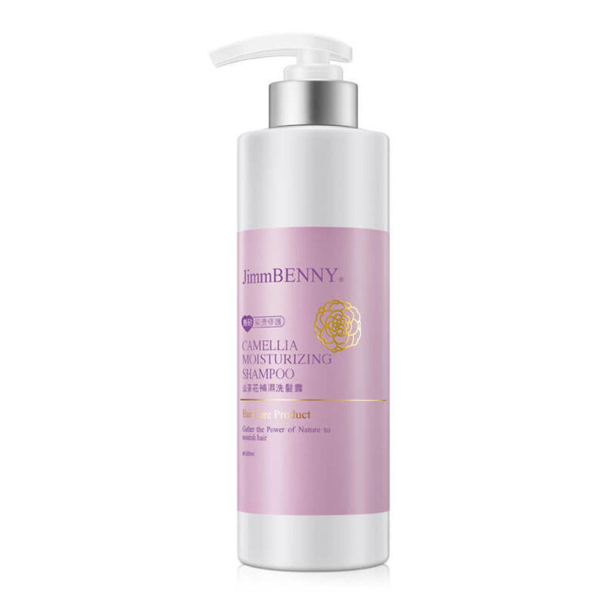 [Silicon-free] Camellia Moisturizing Shampoo