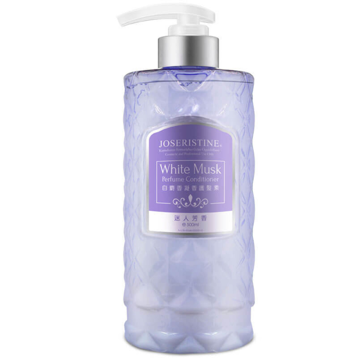 White Musk Perfume Conditioner