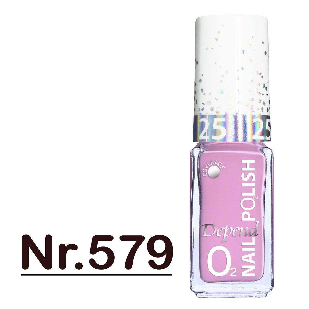 Minilack Oxygen färg A579 5ML