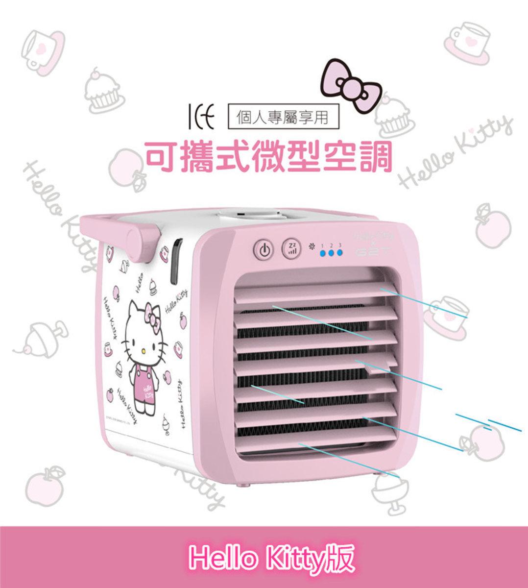 ICE Hello Kitty 特別版可攜式負離子微型冷氣機 (香港行貨)