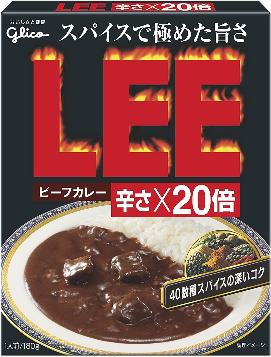 GLICO | Glico LEE Spicy x 20 Times Beef Curry 180g | HKTVmall The Largest  HK Shopping Platform