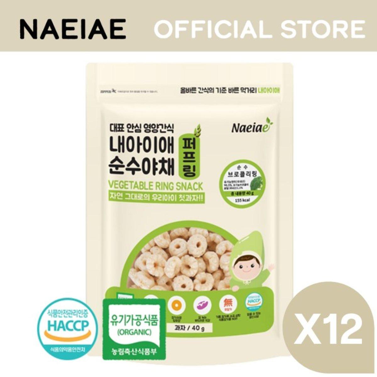 Naeiae 嬰兒蔬菜米圈圈 - 西蘭花 40g X12包