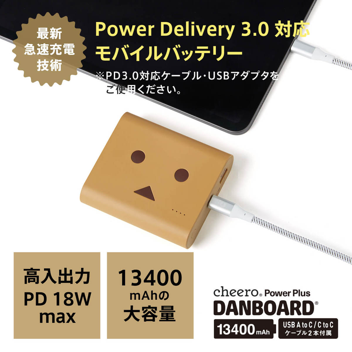 Danboard PD18W 13400mAh powerbank - DANBOARD colour (brand new series with PD3.0)
