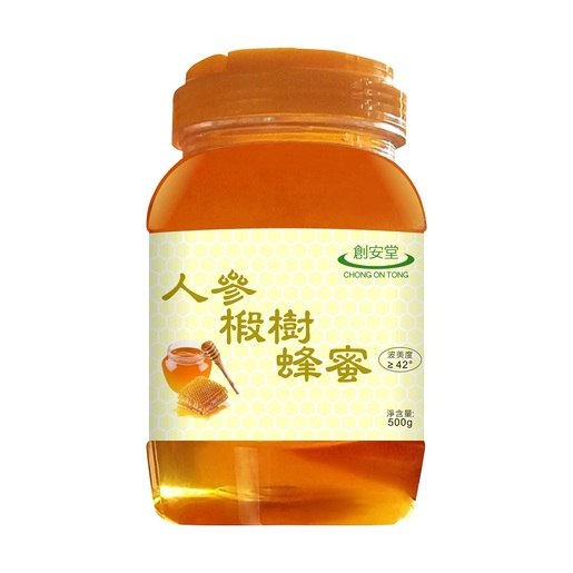 Ginseng Eucalyptus Honey
