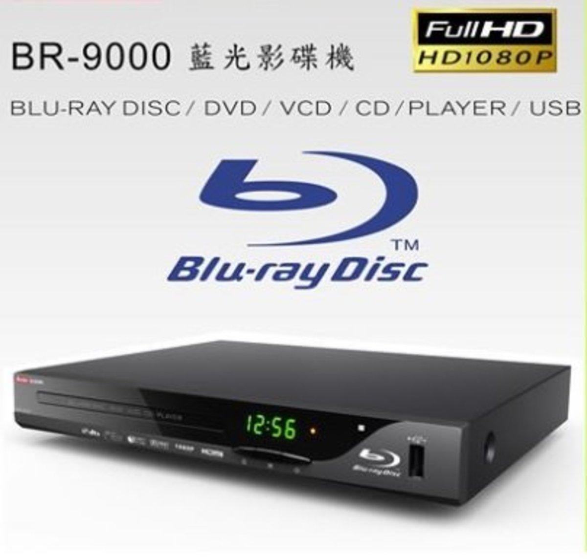 Korea BR-9000 Blu-ray player
