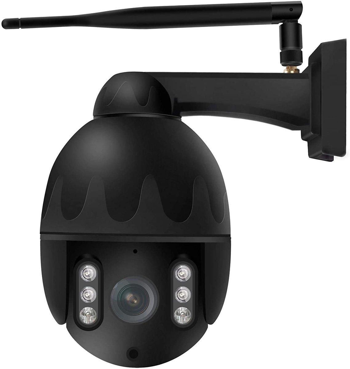 Vstarcam C31S-X4高清1080P 4倍变焦WiFi户外IP摄像机