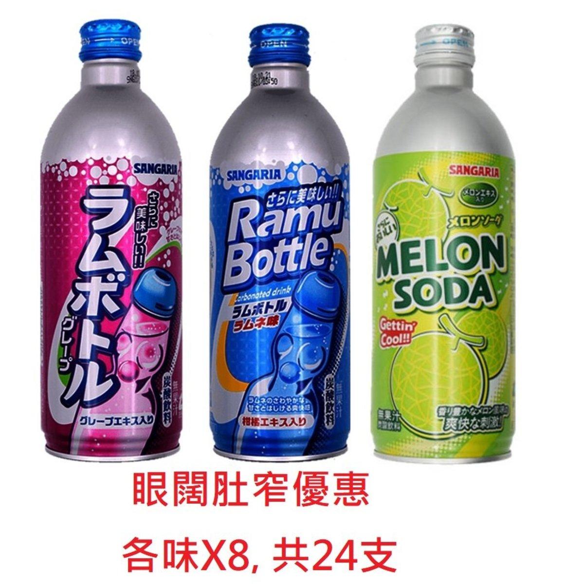 (Special Bulk Mix Offer) Carbonate Soft Drink Bottle Lemonade - Melon Grape Soda Flavor 500ml x 24