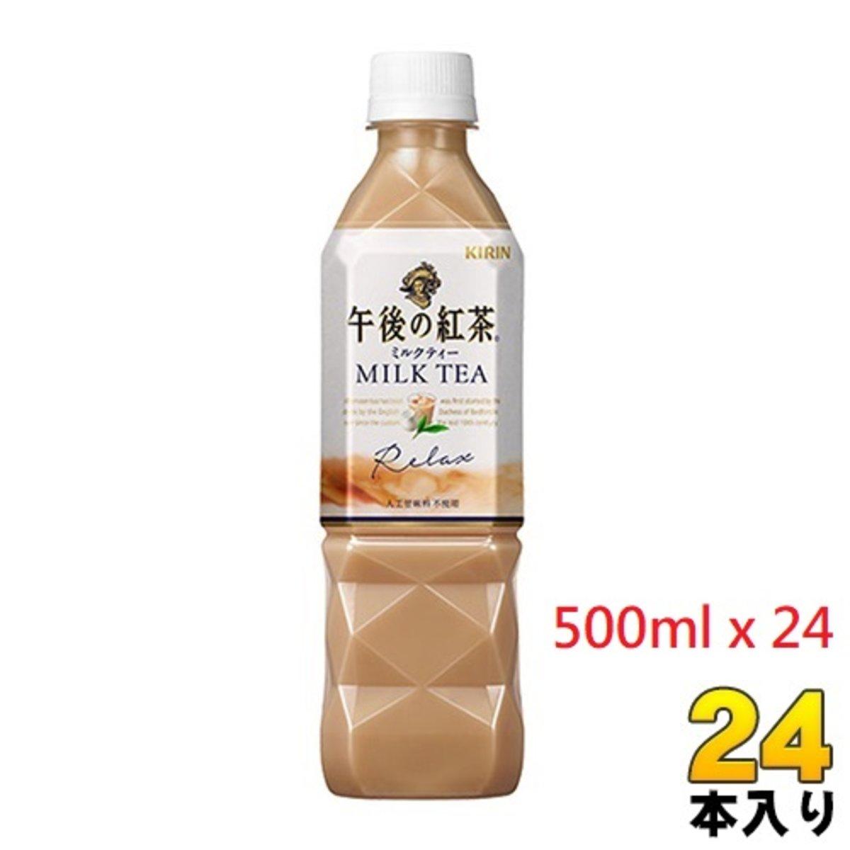 麒麟 <特別優惠> 原箱 新口味 午後奶茶 500ml x 24支 (午後紅茶系列)