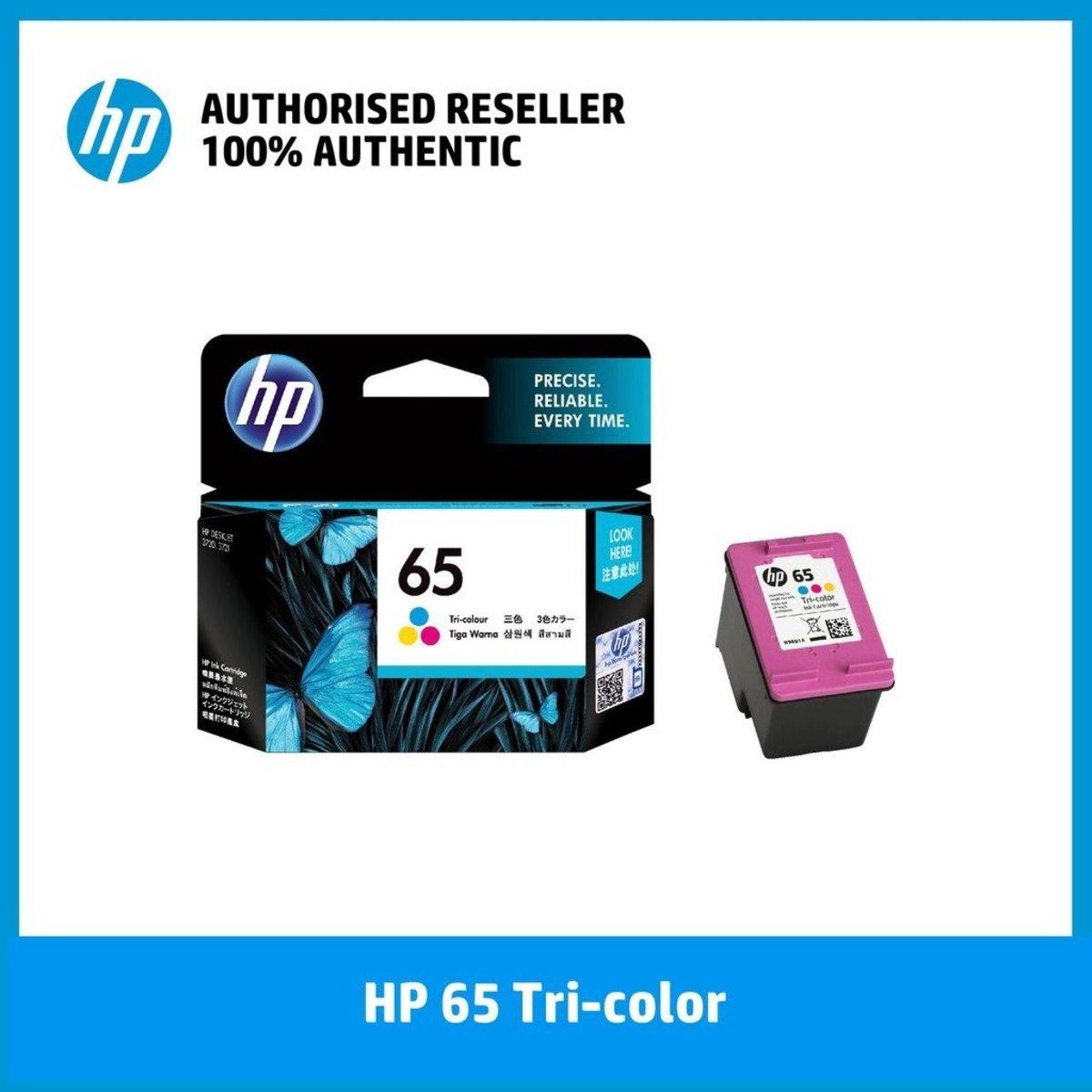 HP Original Ink box cartridge 65 (N9K01AA) Color ink for HP Deskjet 3720/3721/3723
