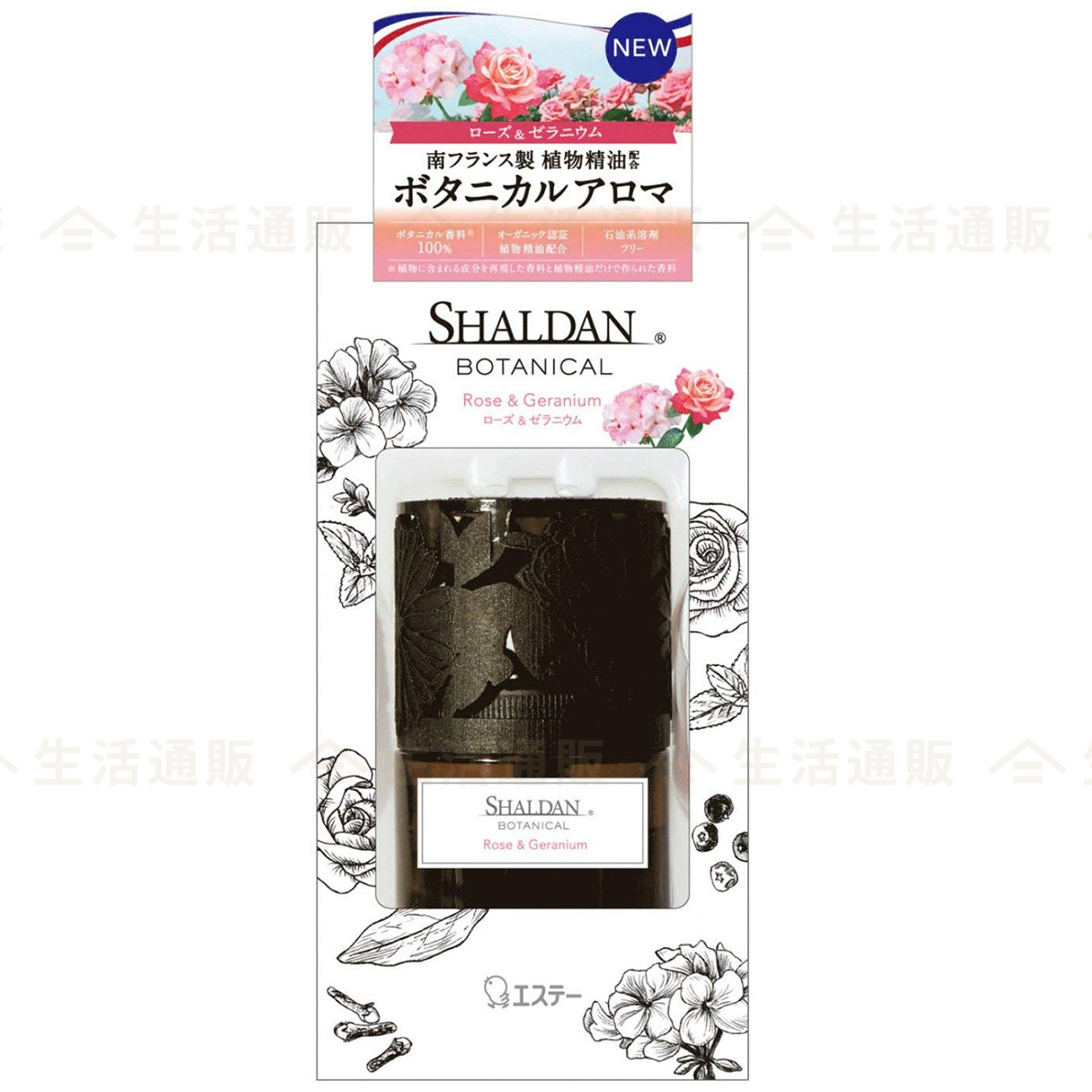 SHALDAN BOTANICAL Body Rose & Geranium 25ml
