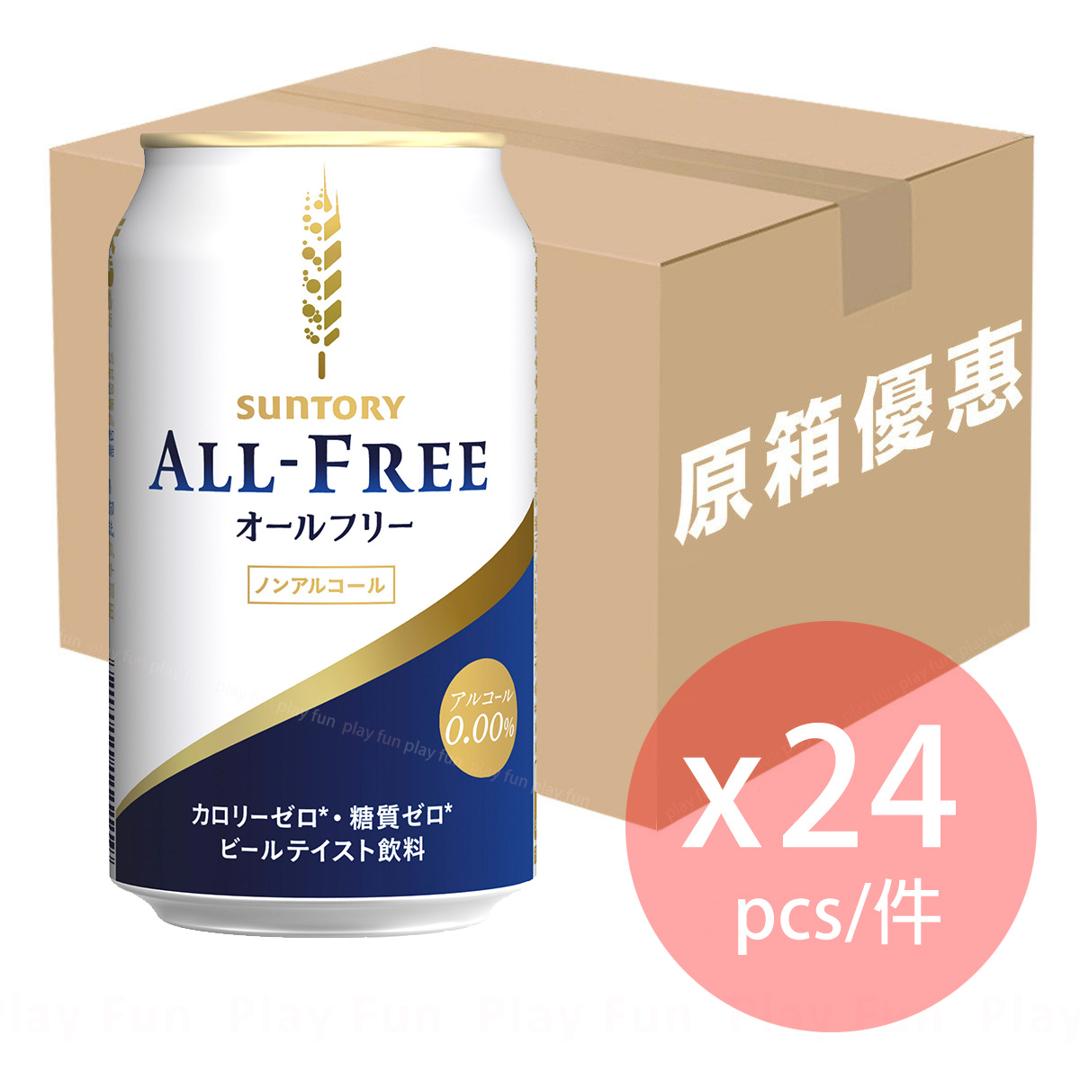 【原箱優惠】[日本版] 無酒精大麥啤酒 x 24罐 (白藍)