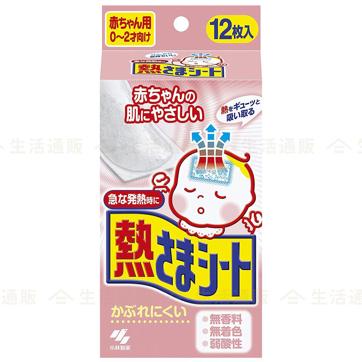 [日本內銷版] 小林嬰兒退熱貼 (12片裝)