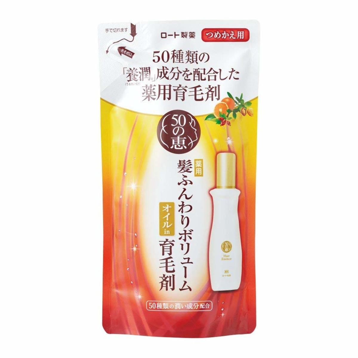 50惠 [日本版] 養潤育髮精華素 ((補充裝)) 150ml