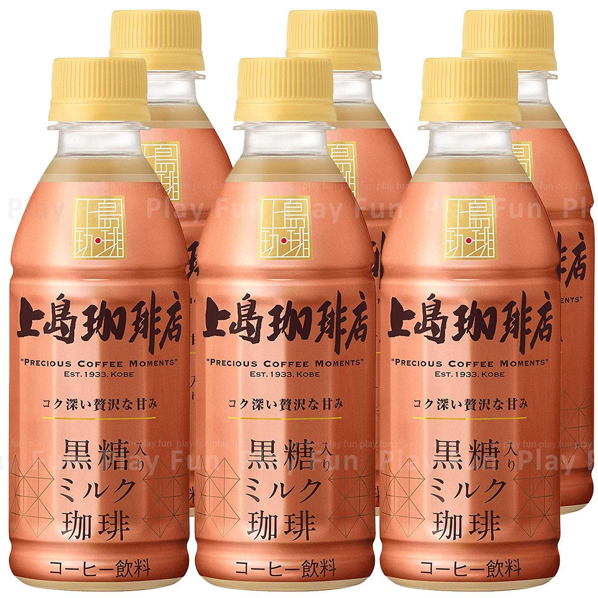 上島珈琲店 黑糖牛奶咖啡 270ml x 6支  (4901201138188_6)