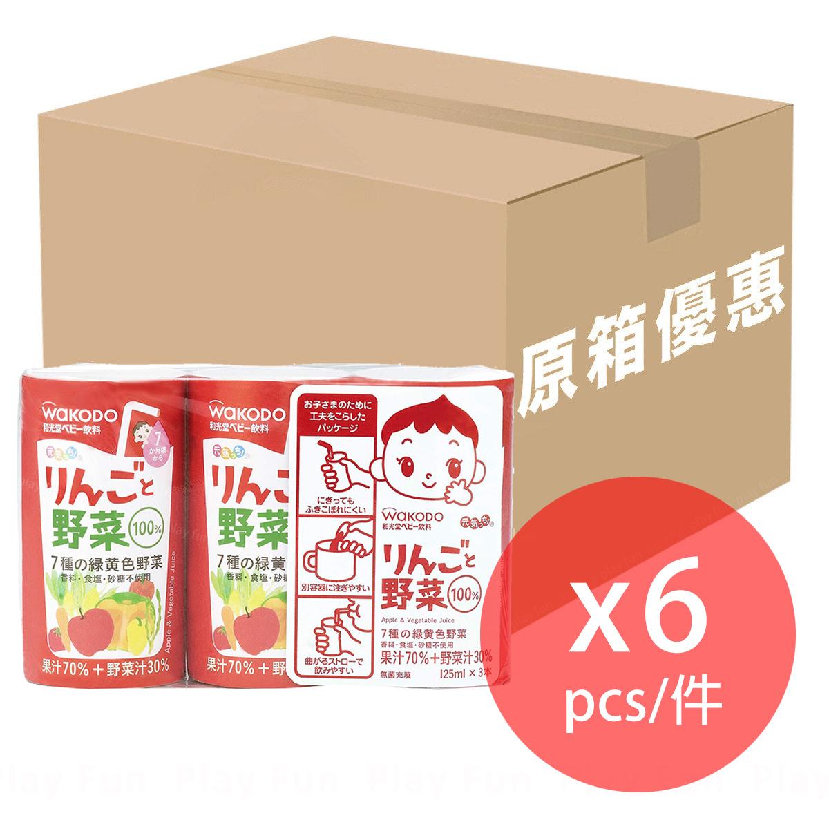 【Full Case】蘋果蔬菜汁 125ml 3瓶裝 x 6件  (4987244150455_6)