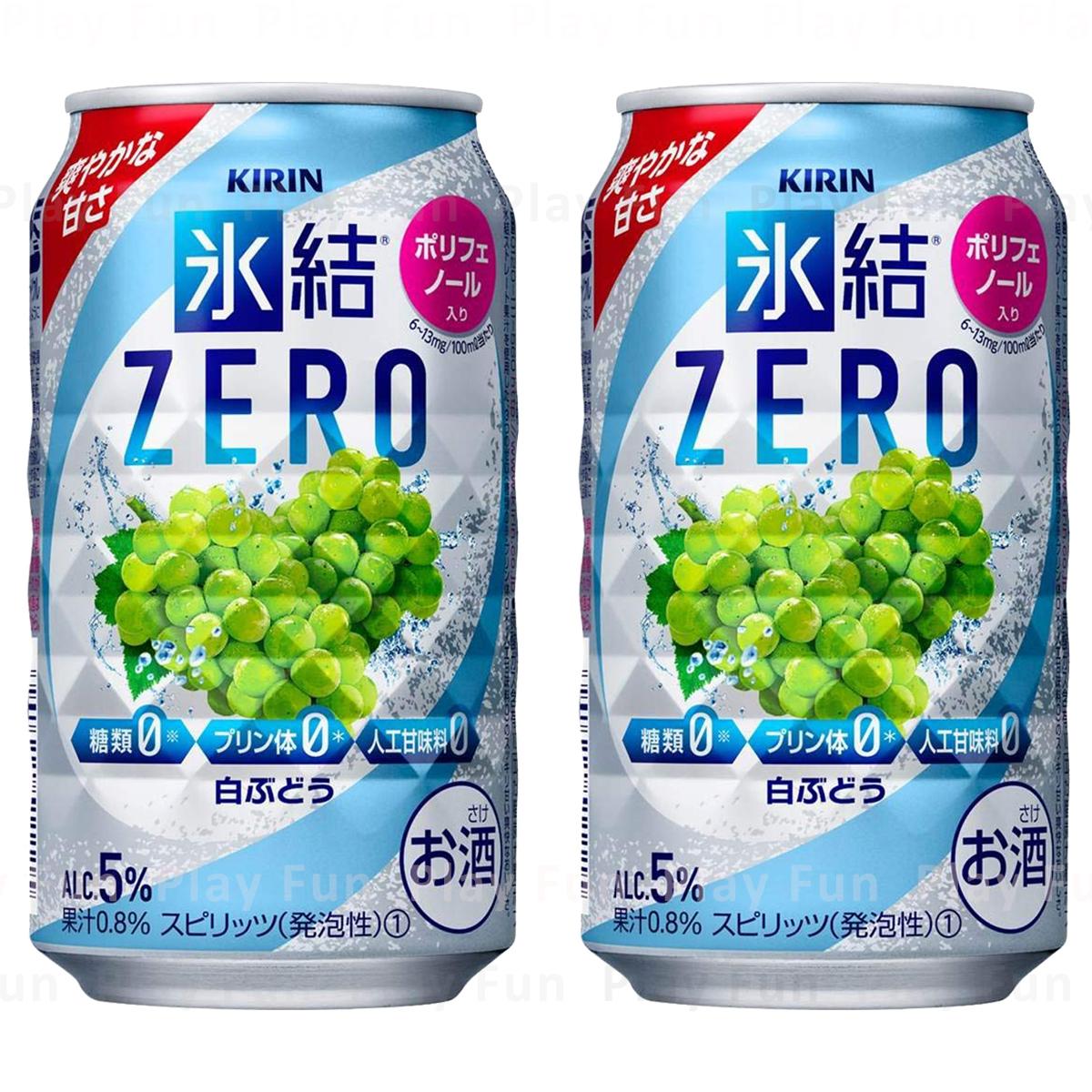冰結 ZERO 果汁酒 白提子味ALC.5% 350ml x 2罐  (4901411083421_2)