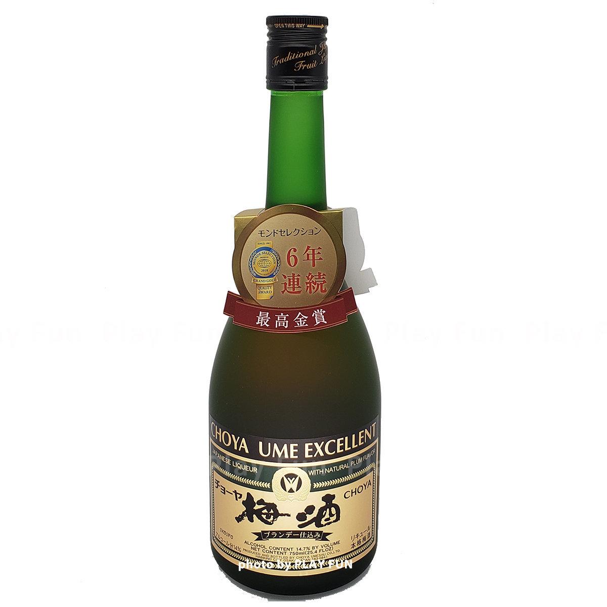 紀州産南高梅 UME Excellent Natural Plum Flavor Wine 750ml  (4905846111568)