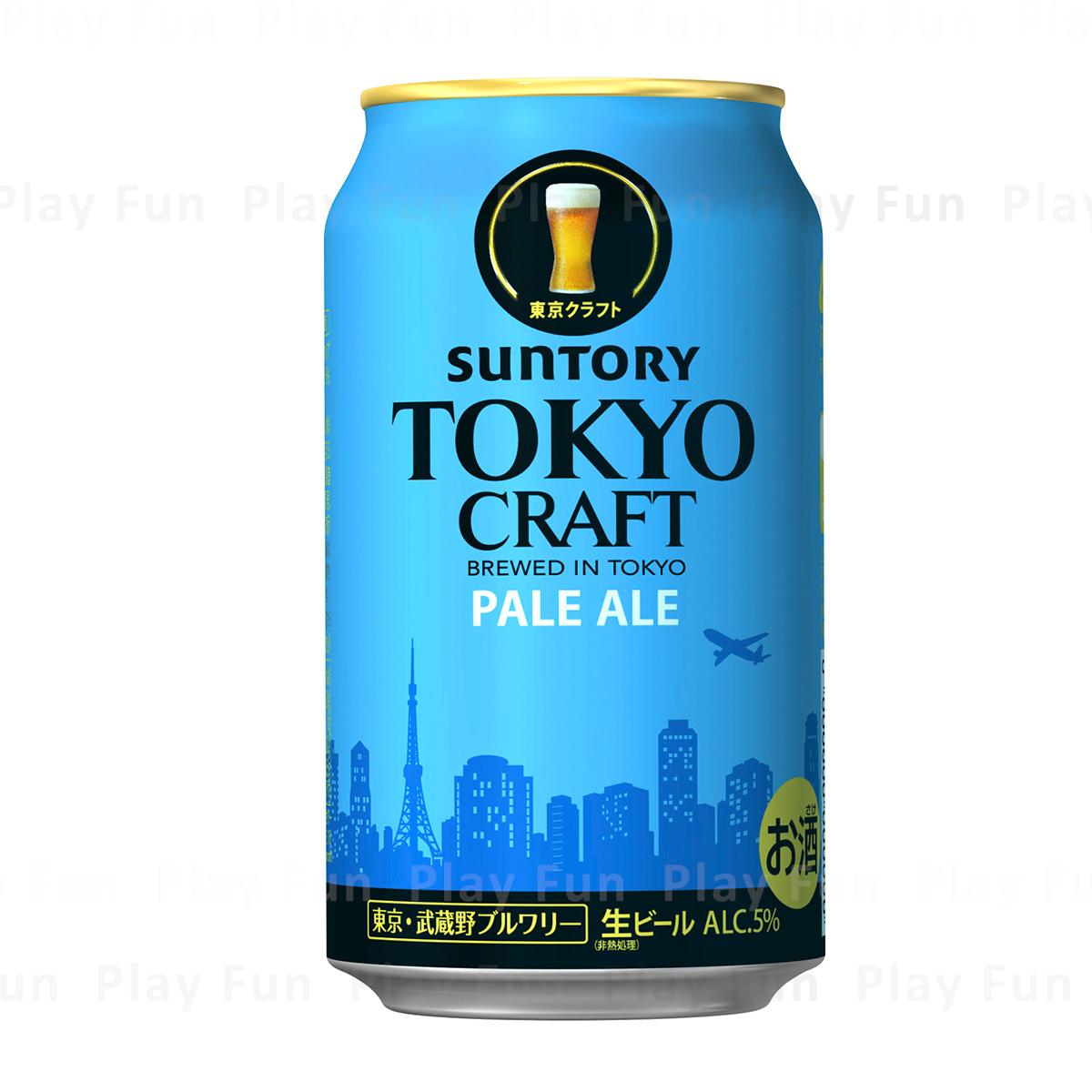 [精釀啤酒系列] TOKYO CRAFT PALE ALE 350mL  (4901777302006)
