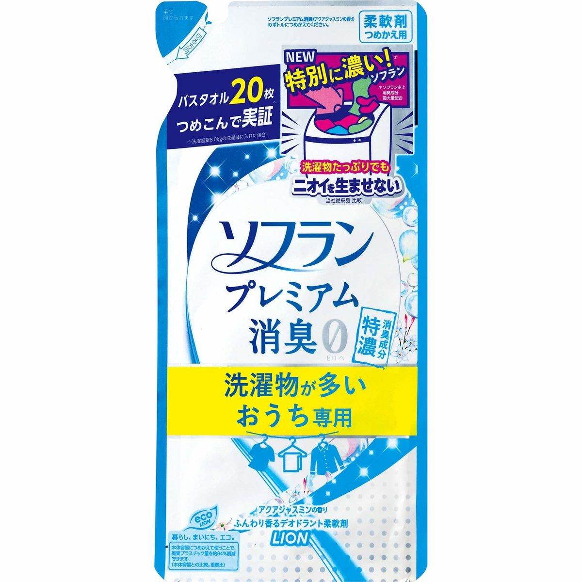 特濃消臭成分柔順配方洗衣劑((補充裝)) 430mL - 茉莉花香 (白)  (4903301292104_1)