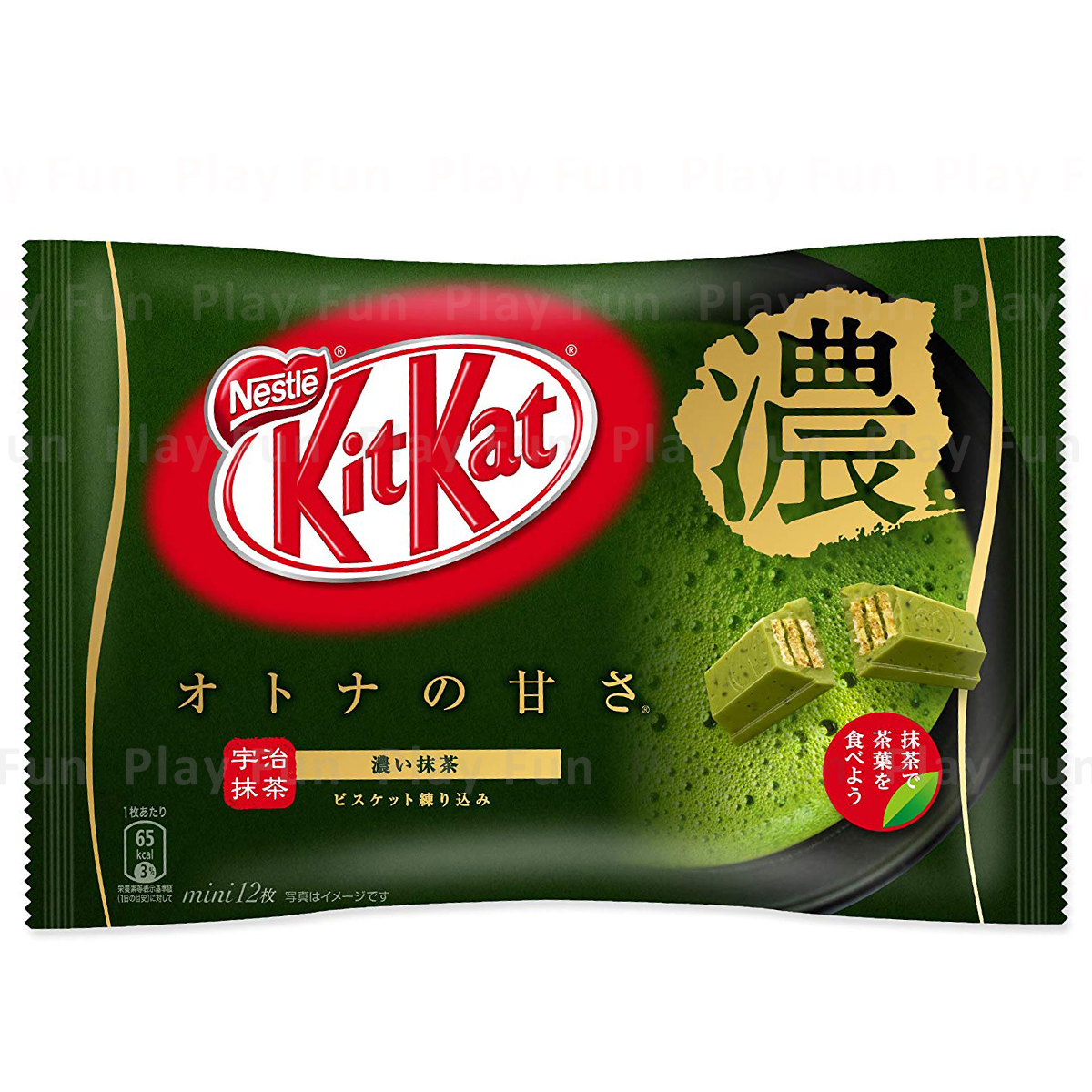 Nestle | Kitkat Mini Matcha Strong Green Tea Chocolate 12Bars ...