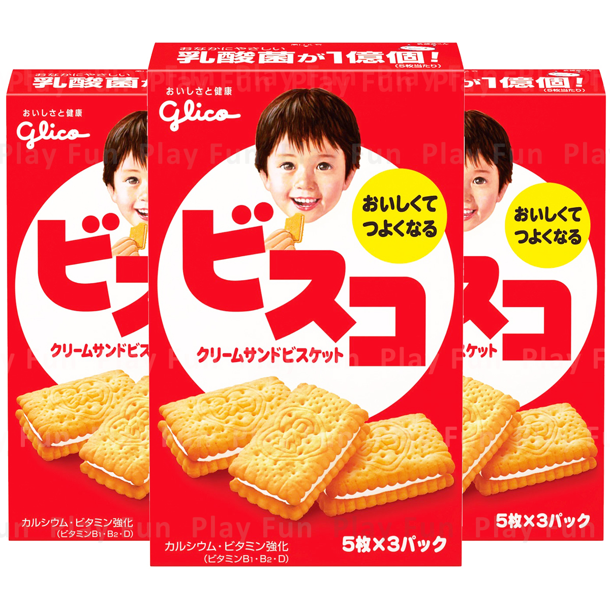兒童乳酸菌雲呢拿夾心餅 15件 x 3盒  (4901005120273_3)