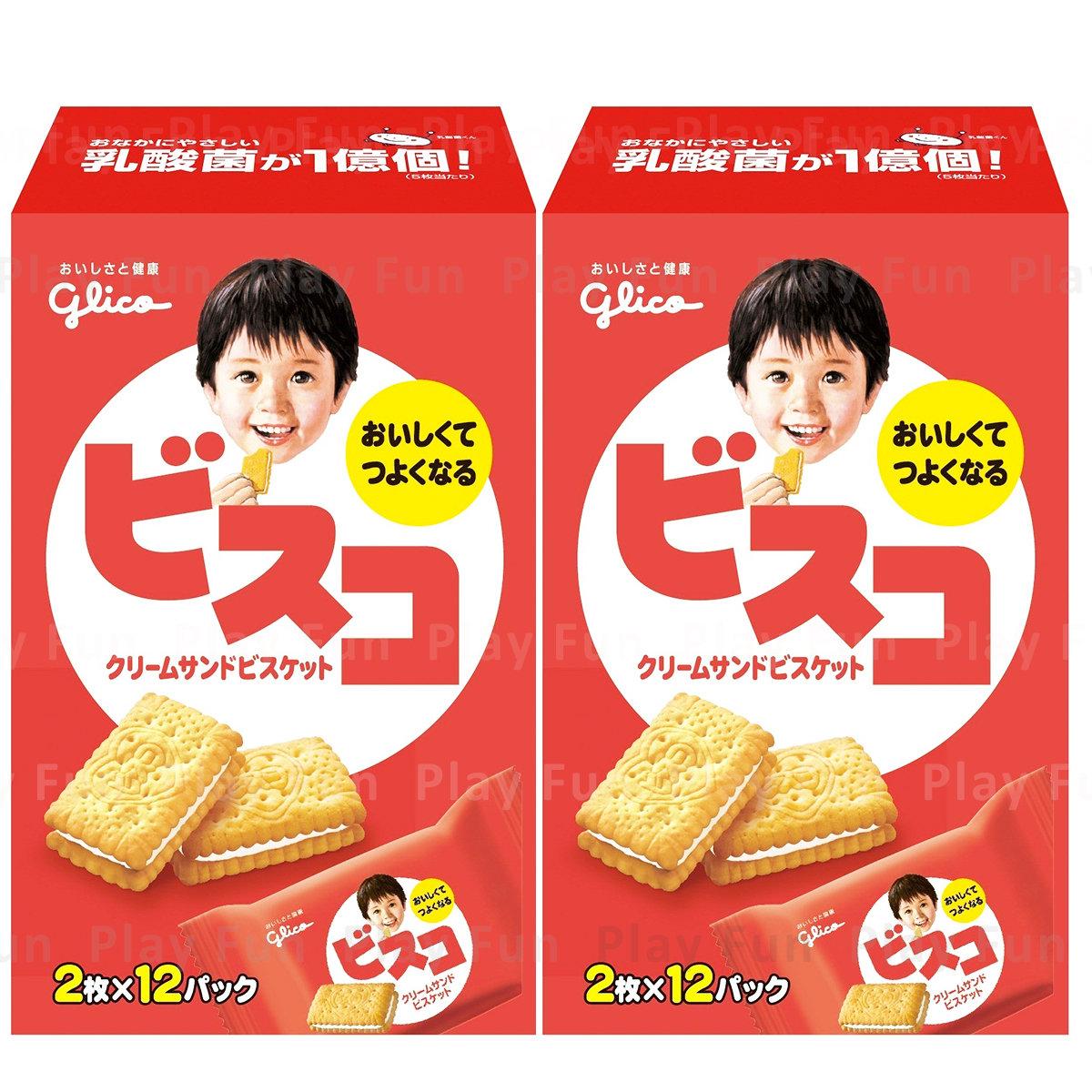 兒童乳酸菌雲呢拿夾心餅 [24片]  x 2盒  (4901005120280_2)