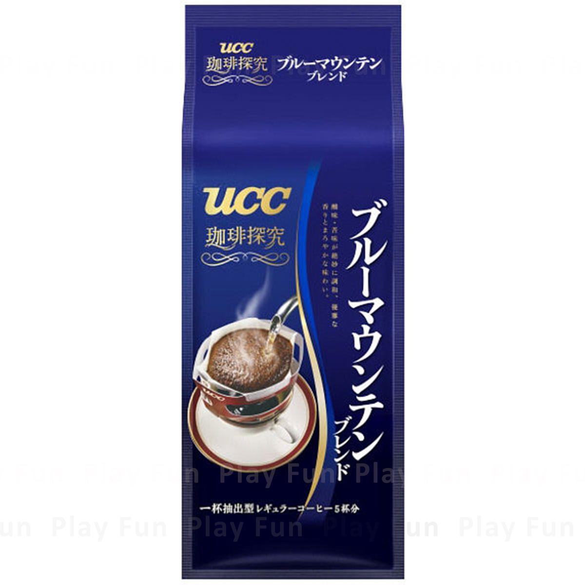 珈琲探求 藍山風味滴餾咖啡 5P  (4901201121722)