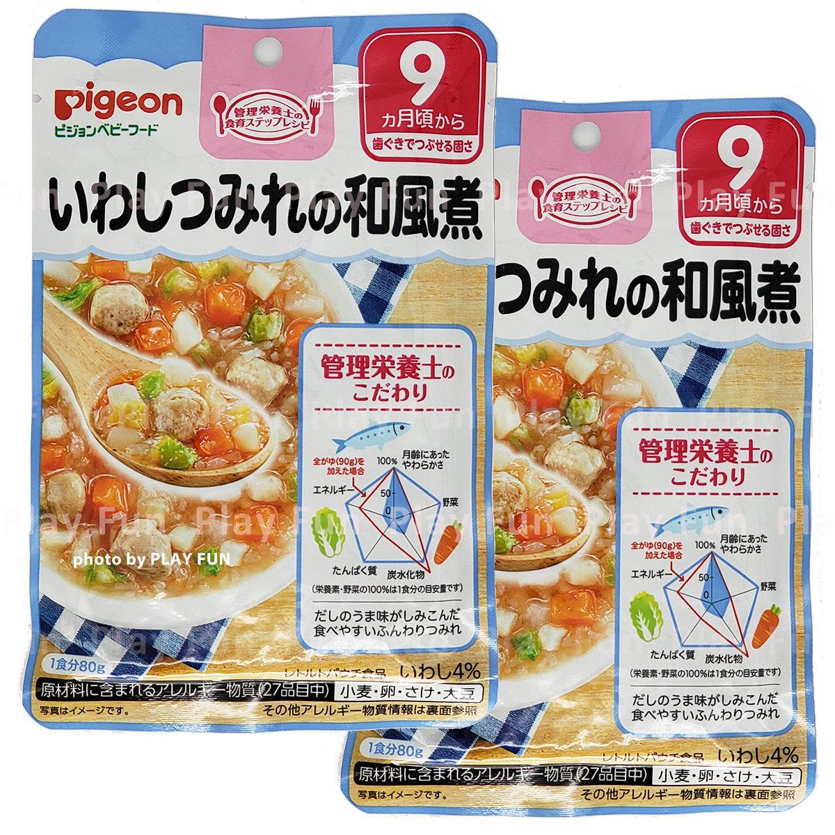 日式沙丁魚魚丸 80g [9個月或以上嬰兒食用] x 2包  (4902508139113_2)