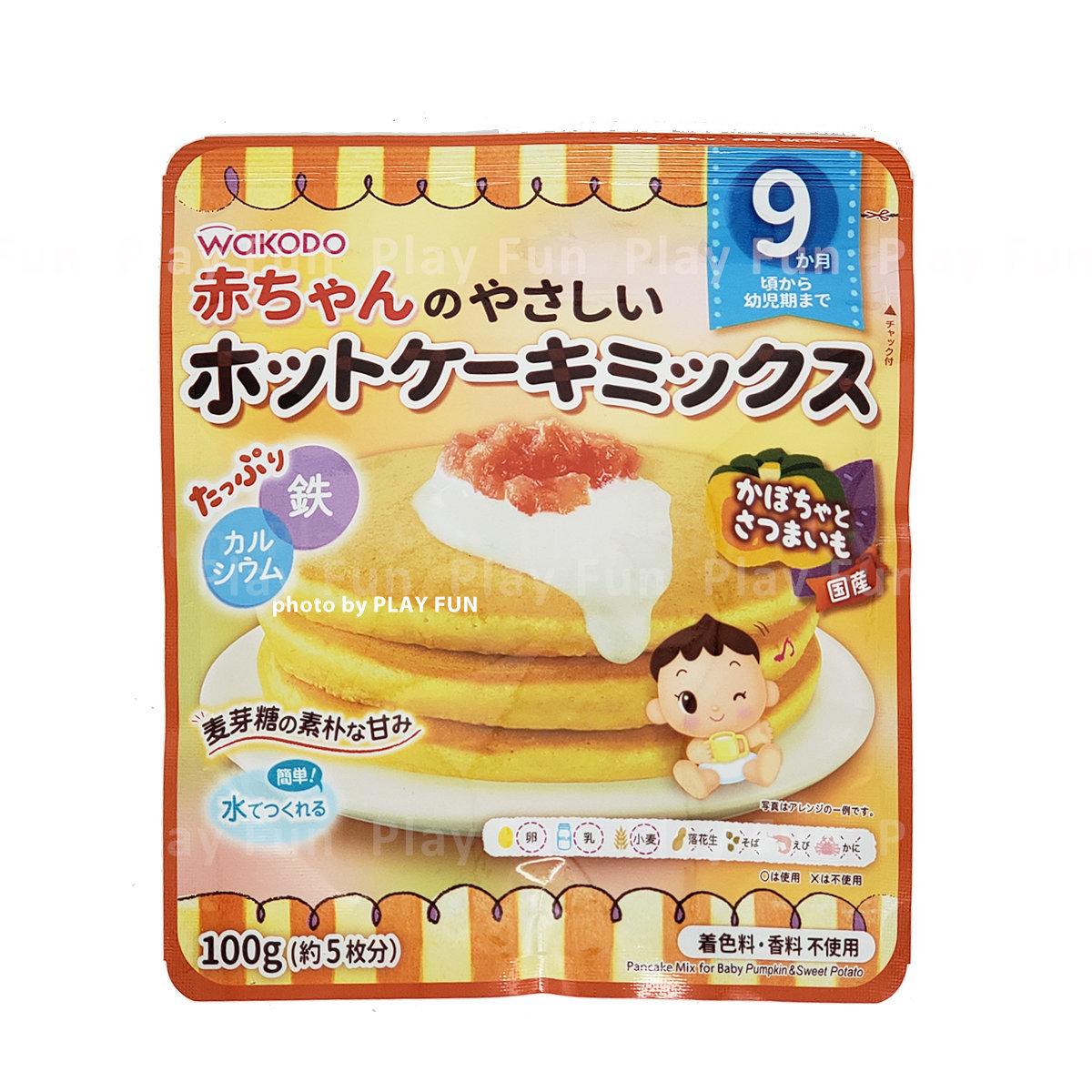 9個月起兒童 -班戟粉 (南瓜蕃薯味)100g  (4987244183897_1)